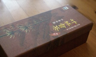Balhyo cha yellow tea Korea