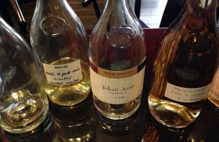 Tokaj Auction