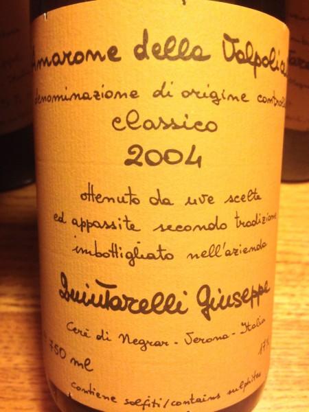 Giuseppe Quintarelli Amarone della Valpolicella Classico 2004